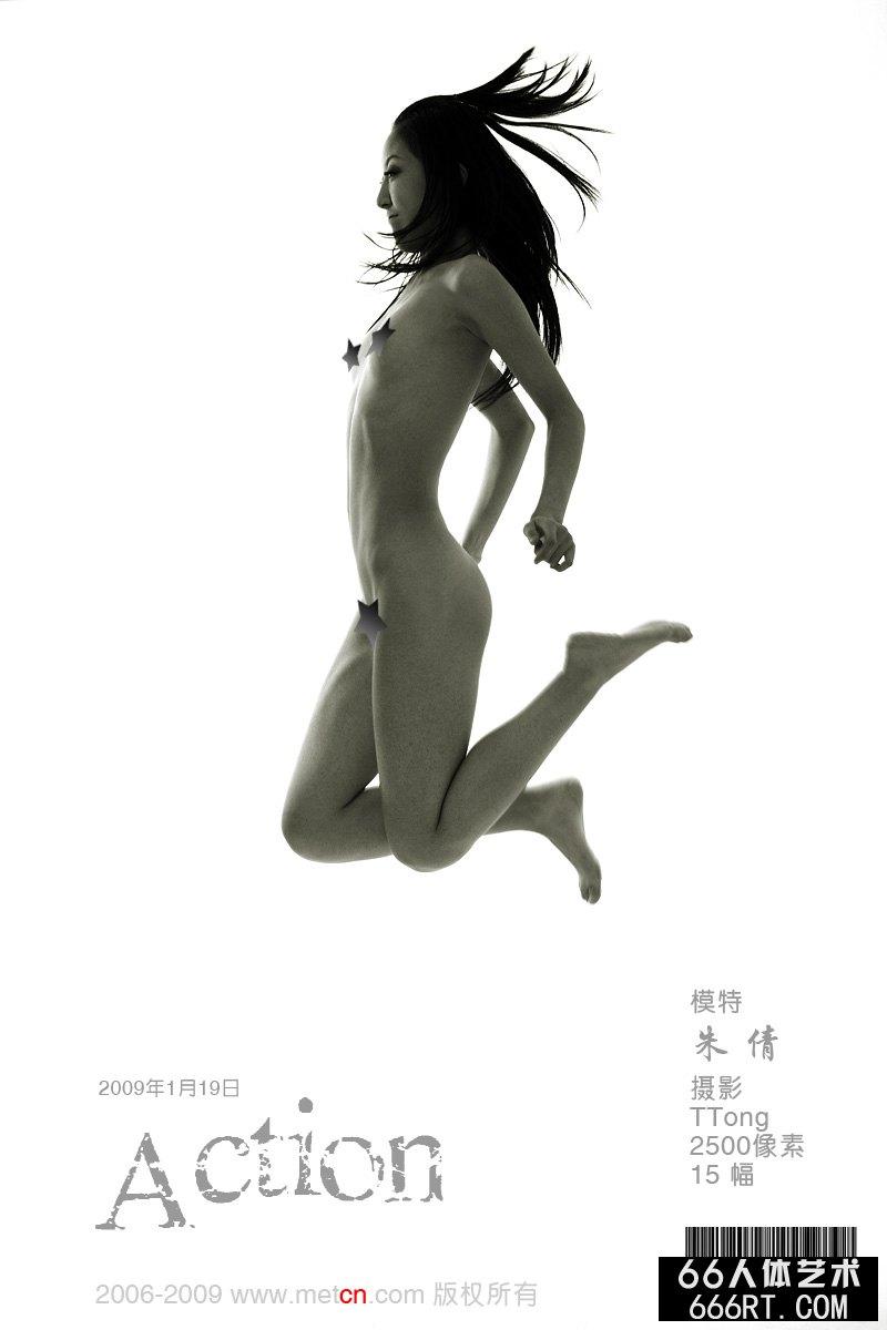 国模莎莉经典室内人体艺术摄影,《Action》名模朱倩09年2月1日室