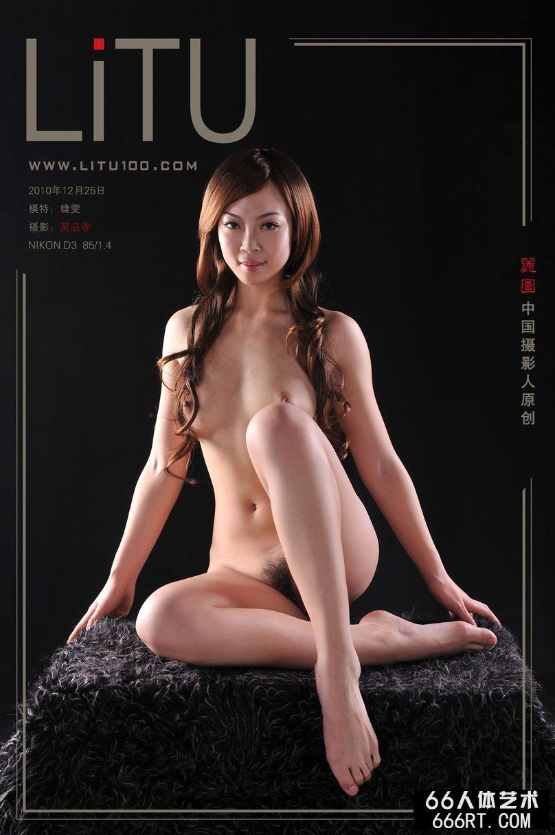 美模婕雯10年12月25日黑丝室拍_找中国美女18摘花第一次