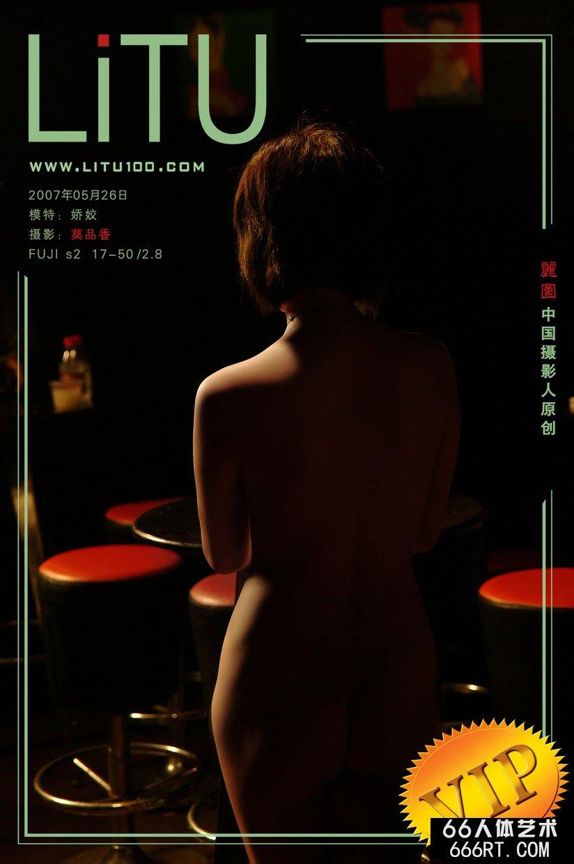 裸模娇姣07年5月26日酒吧摄影