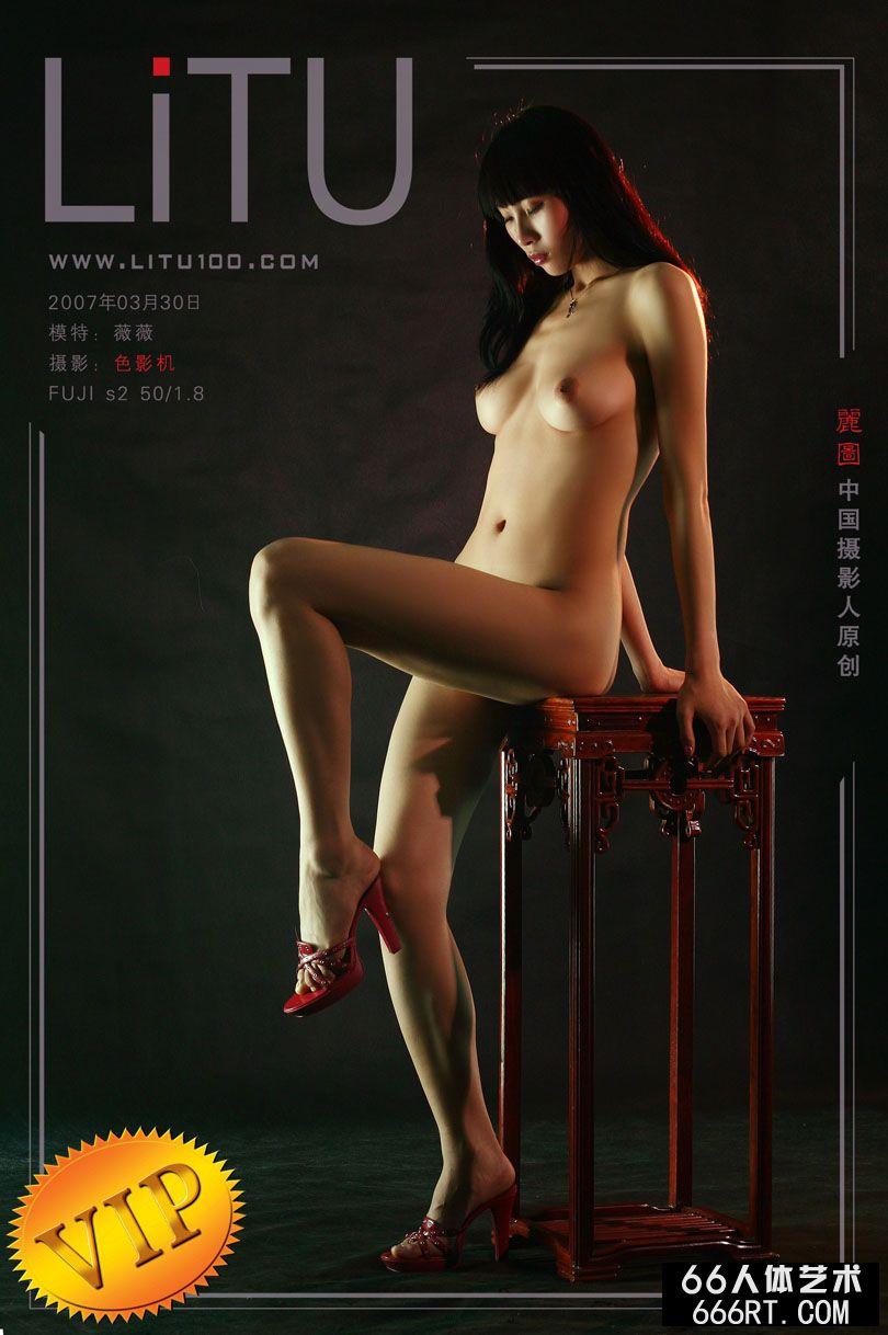 美女裸体艺术欣赏_超模薇薇07年3月30日室拍