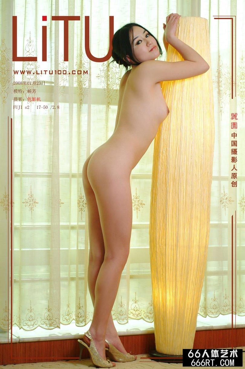 国模小黎全套1117p_完靓妹人杨芳08年1月23日完美棚拍
