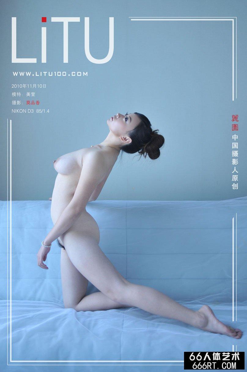 推女神嫩模美萱10年11月10日精品室拍