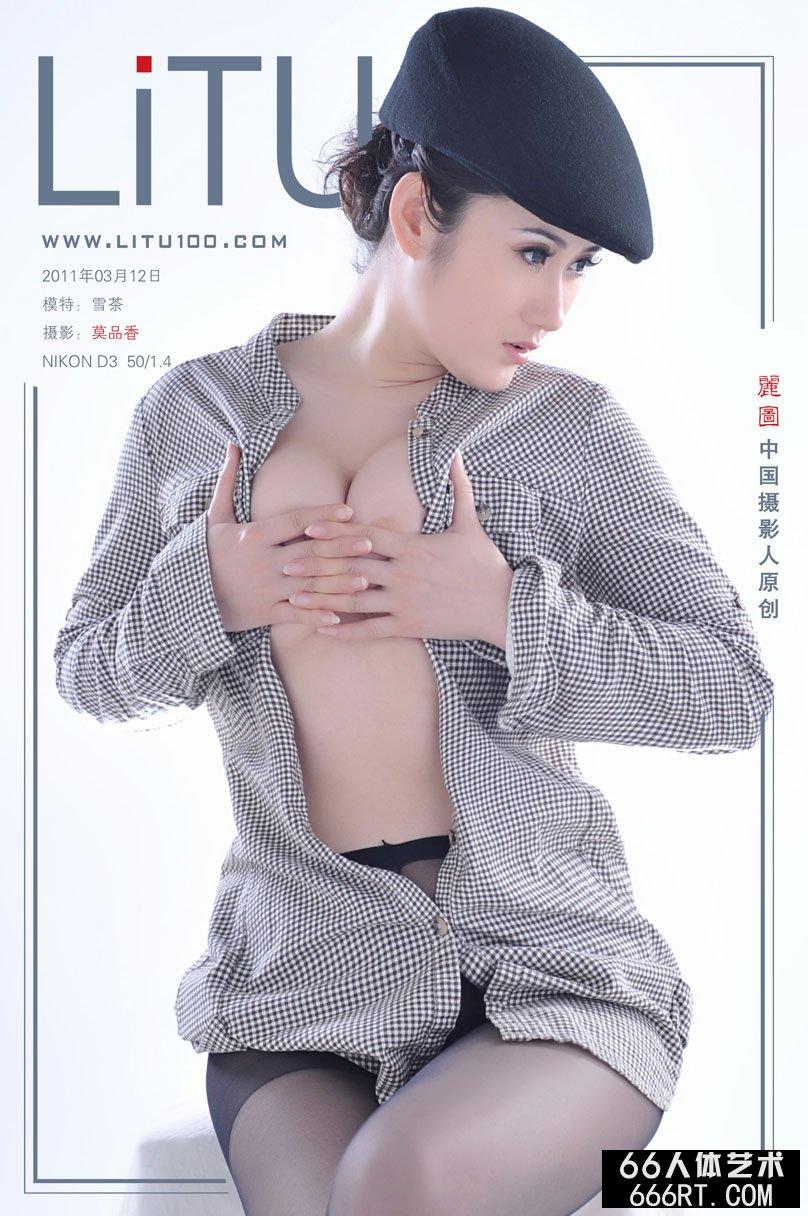 新裸模雪茶11月3月12日室拍黑丝人体