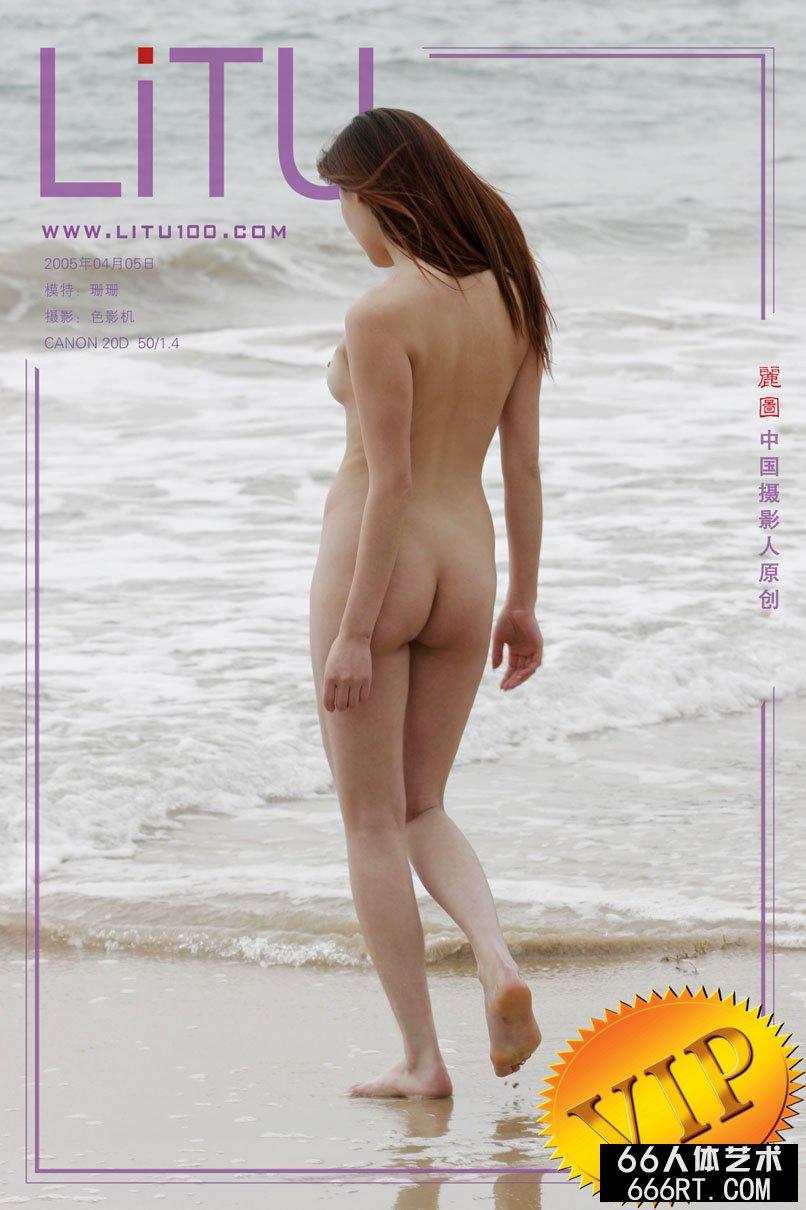 美模珊珊05年4月5日海滩外拍