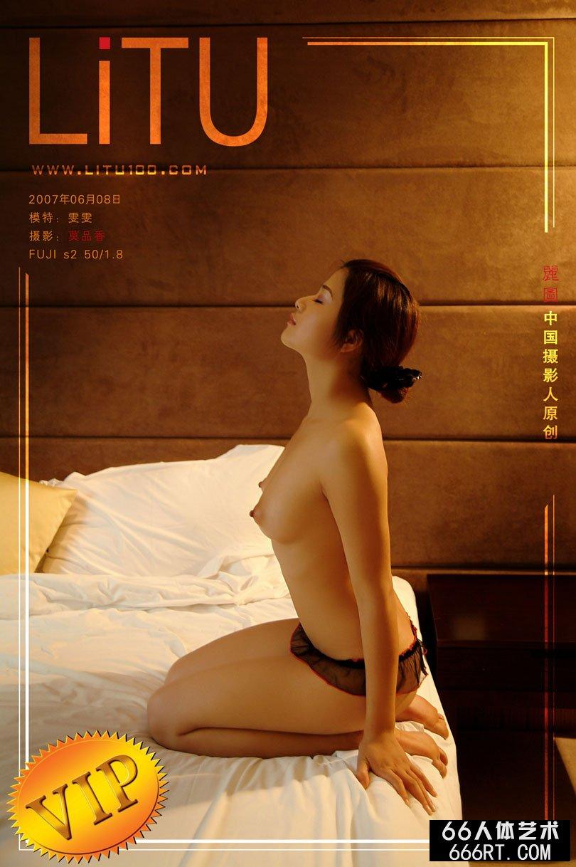 丰润的裸模雯雯棚拍情趣内裤人体