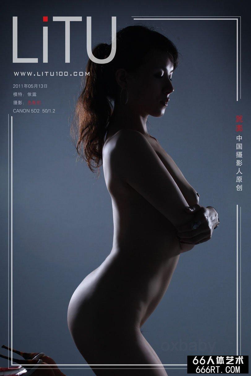裸模依露11年5月13日暗影室拍