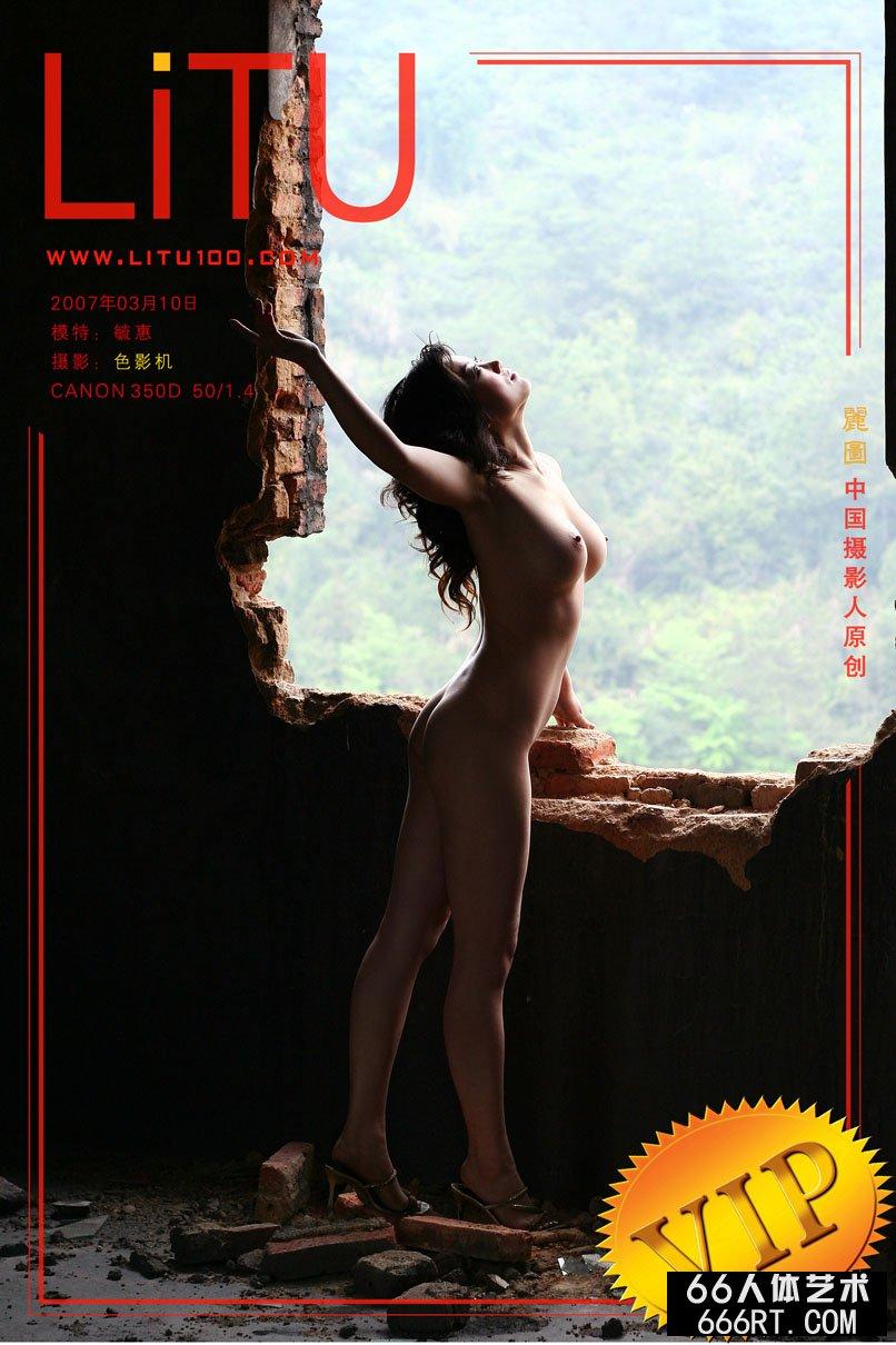 知名裸模毓惠07年3月10日外拍人体